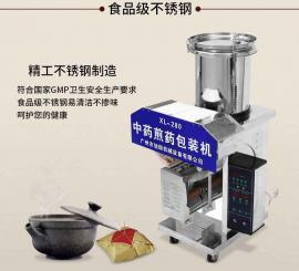 自动中药煎药机AG官方下载AG官方下载AG官方下载,煎药包装机