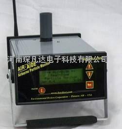 AA-3500空气悬浮颗粒检测仪