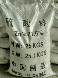 七水硫酸锌在工业上的运用及注意事项