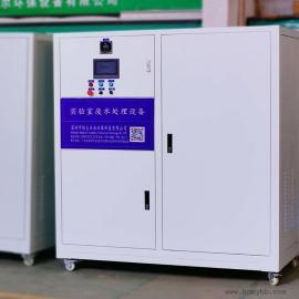实验室设备实验室综合废水处理设备 成套一体化处理