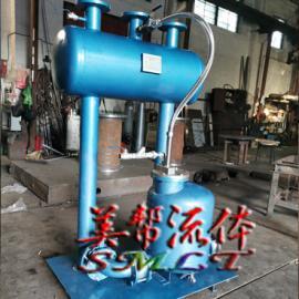 MLQD-I凝结水回收装置AG官方下载,凝结水回收机组
