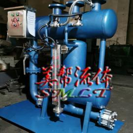 SZP-8疏shui自动加压器,凝结shui回收装置,疏shui加压器