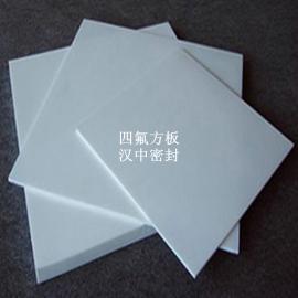 四氟模压板扬中生产厂