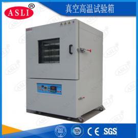 南沙高低温试验箱销售公司