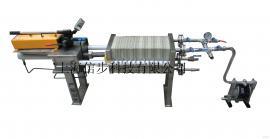 不锈钢小型取固专用高压隔膜压滤机
