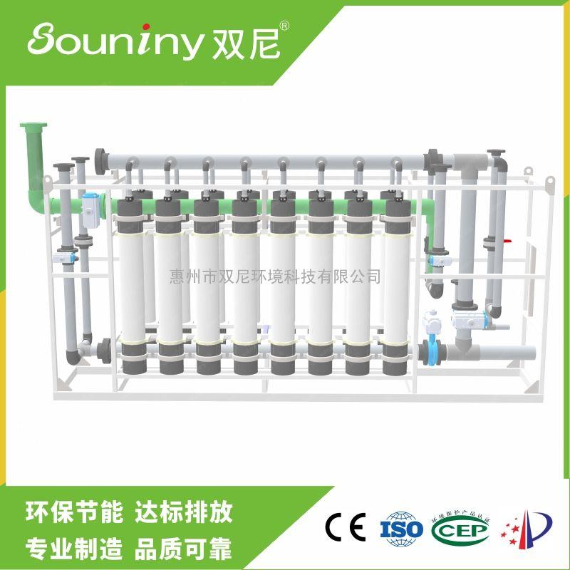 双尼环境中水回用设备 超滤水处理设备 新型MBR膜工艺