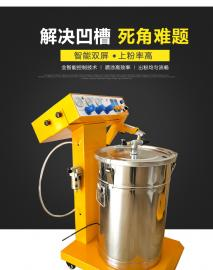 智能静电粉末喷涂机 手动自动喷塑喷粉机 涂装设备配件 喷枪粉桶