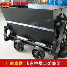 ZHONGMEI翻斗式矿车货源畅销KFV1.1-6型翻斗式矿车
