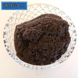 D401大孔氨基磷酸基螯合树脂,吸镍螯合树脂