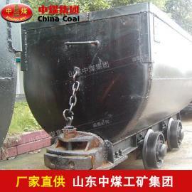 MGC3.3-9固定车箱式矿车,固定车箱式矿车量大从优
