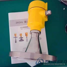 卫生平板雷达液位计赛谱自动化SAIPU-RD8007