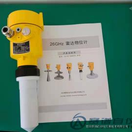 油品储罐液位测量仪表雷达液位计赛谱自动化