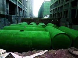 三灶商砼水泥化粪池