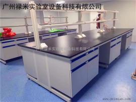 禄米实验室钢木实验台 钢木边台 钢木实验台