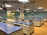 禄米实验室全钢仪器台 定制仪器台