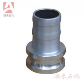 铝合金快速接头阳端 E型软管接头 公接头 阳端变径 皮管接头DN50