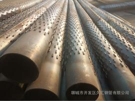 钢板冲孔卷焊井管 桥孔井管钢井管每米售价