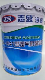 脱硫风机高温耐磨防腐涂料
