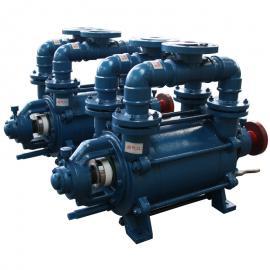 新安jiang化工业FSK水环式真空泵 耐腐shi液环真空泵水环泵