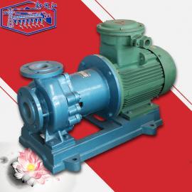 新安江化工卧式耐腐蚀IMD/F氟塑料磁力泵 磁力离心泵