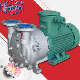 新安江耐腐蚀立式2BV液环真空泵 化工业水环真空泵