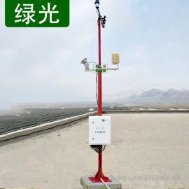 绿光 光伏气象站 TWS-4B太阳能电站气象环境监测系统