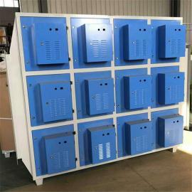 H光氧净化器 UV光氧催化净化器
