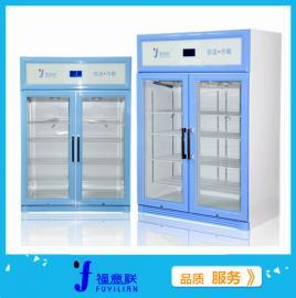 FYL-YS-828LD恒温冷藏柜