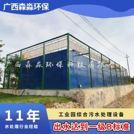 地埋式污水处理设备 工业园污水处理设备 森淼核心技术定制生产