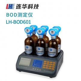 无汞压差BOD测定仪