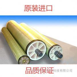 *销售日本东丽膜TM720D-400 反渗透膜元件