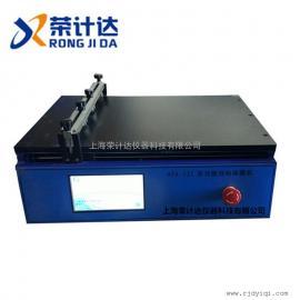 AFA-II自动涂膜器,自动涂抹机