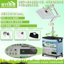 艾灸烟雾净化器移动式大功率焊接排烟机除烟设备抽烟机