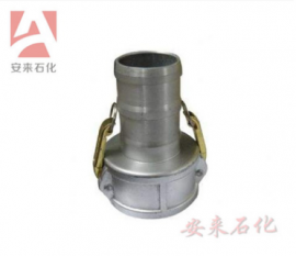 C型铝合金快速接头阴端变径油管接头油罐车配件