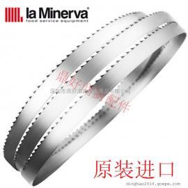 原装意大利万丽华绞肉机锯骨机配件La Minerva C/E243锯骨机锯条
