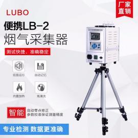 LB-2双路烟气采样器