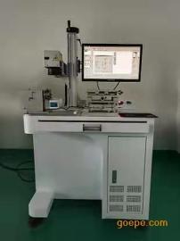 力捷科激光LJK-30W光纤激光打标机