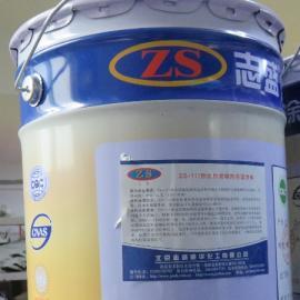 圆顶罐防腐防水隔热保温涂料