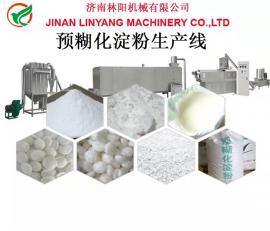预糊化淀粉变性淀粉生产线 预糊化淀粉变性淀粉生产设备