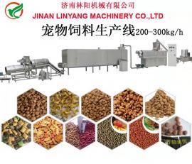 全自动狗粮生产设备-膨化机生产线