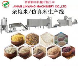 杂粮米、黄金米、营养米生产线