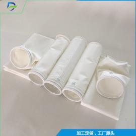 乔达环保PTFE覆膜针刺毡除尘器滤袋 单机布袋除尘器通用130*2000