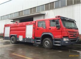 重汽豪沃8吨消防车