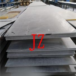 玻璃钢拉挤平板 1-12mm厚的玻璃钢平板生产厂家