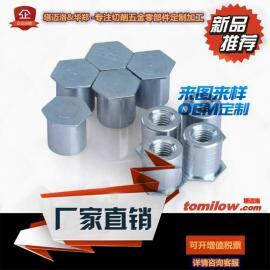 非标外径压铆螺柱加工订做