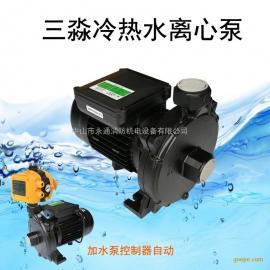 一寸小型管道加压离心泵SUV200热水循环增压泵