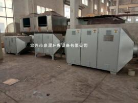 uv光氧催化废气处理 uv光氧废气处理整套设备 不锈钢光氧设备