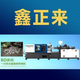 鑫正来航空水晶餐具生产机器航空水晶餐具加工机械全自动生产线