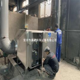 uv光解废气净化设备 光解催化氧化废气处理设备