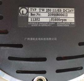 *维修leybold 莱宝涡旋分子泵TW250S